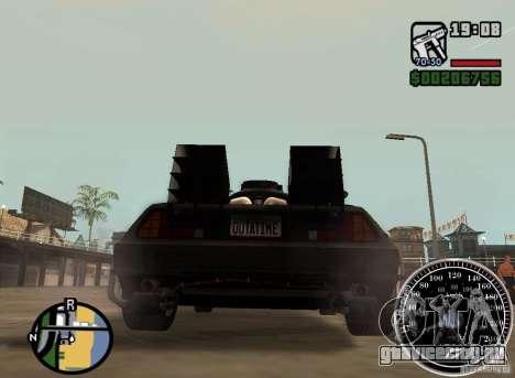 Crysis Delorean BTTF1 для GTA San Andreas вид слева