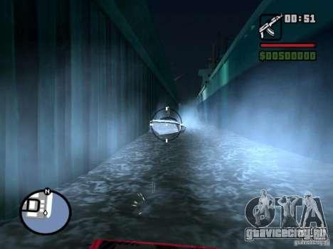 Great Theft Car V1.0 для GTA San Andreas шестой скриншот