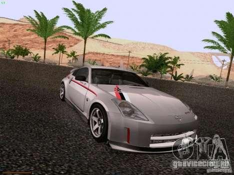 Nissan 350Z Nismo S-Tune для GTA San Andreas