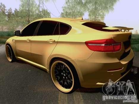 BMW X6M Hamann для GTA San Andreas вид сверху