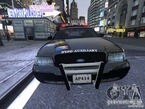 Ford Crown Victoria NYPD Auxiliary для GTA 4 вид слева