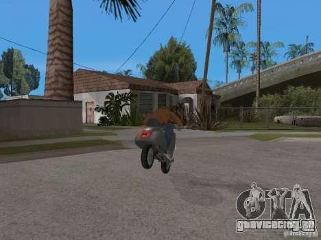 Вятка ВП 150 для GTA San Andreas вид слева