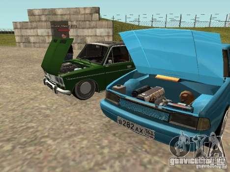Москвич 2141 для GTA San Andreas салон