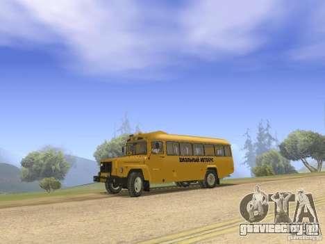 КАВЗ - 39765 длиннобазный для GTA San Andreas