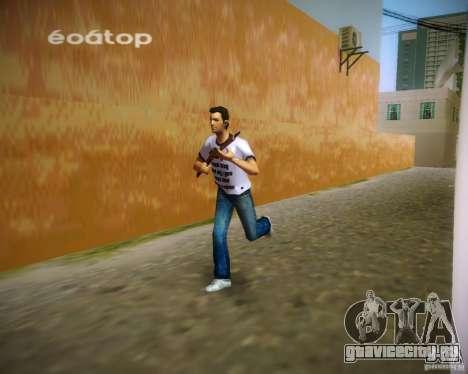Винтовка Мосина для GTA Vice City третий скриншот