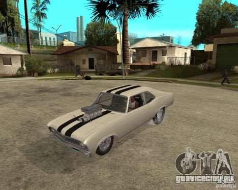 1969 Chevrolet Nova ProStreet Dragger для GTA San Andreas