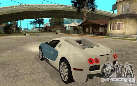 Bugatti Veyron Final для GTA San Andreas вид сзади слева