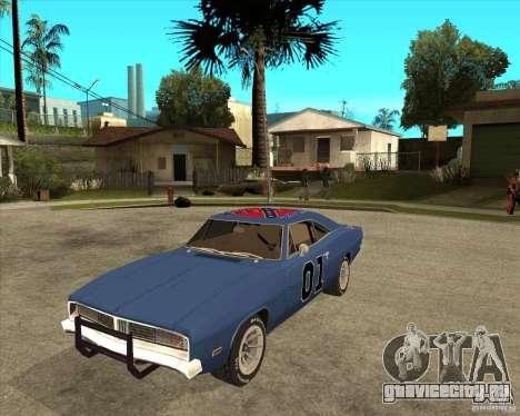 Dodge Charger General Lee Генерал Ли для GTA San Andreas