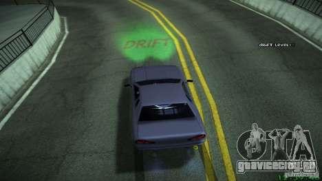 Новые Эффекты 1.0 для GTA San Andreas шестой скриншот