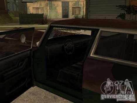 OceanicShit для GTA San Andreas вид изнутри