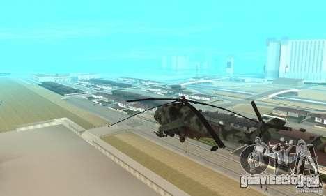 Black Ops Hind для GTA San Andreas вид сзади слева