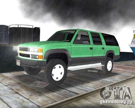 Chevrolet Suburban 1996 для GTA Vice City