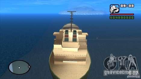 Корабли для GTA San Andreas второй скриншот