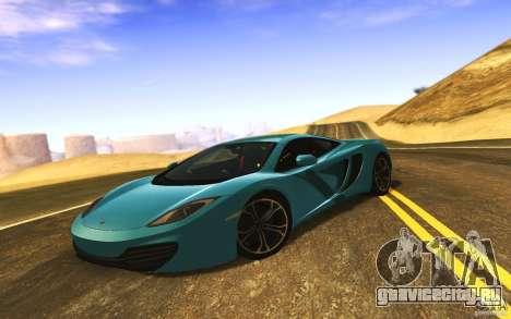 SA Illusion-S V2.0 для GTA San Andreas четвёртый скриншот