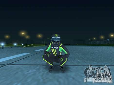 Falken Monster Energy PED для GTA San Andreas