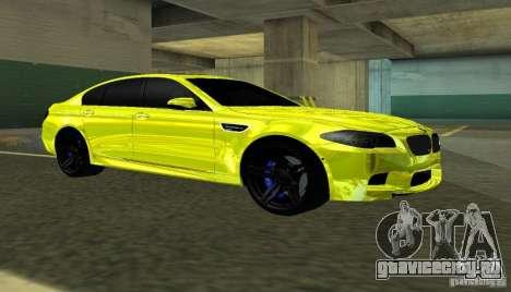 BMW M5 F10 Gold для GTA San Andreas вид слева