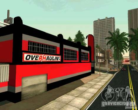 Мастерская OVERHAULIN для GTA San Andreas