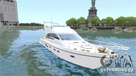 Luxury Yacht для GTA 4
