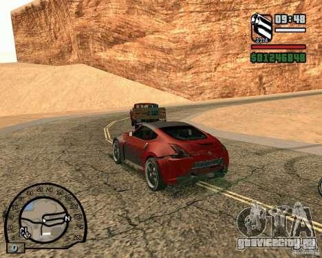 Nissan 370Z Undercover для GTA San Andreas вид сзади