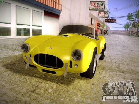 Shelby Cobra 427 для GTA San Andreas