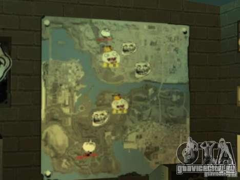 Бар FUCK YEA для GTA San Andreas пятый скриншот