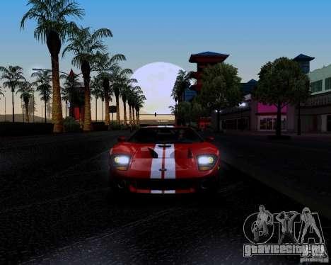 Real World v1.0 для GTA San Andreas шестой скриншот