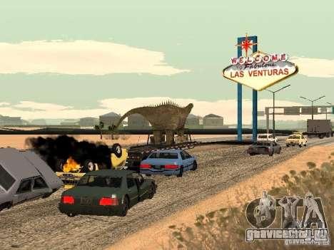 Прицеп Динозавр для GTA San Andreas вид справа