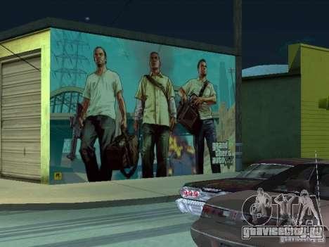 Плакат GTA V для GTA San Andreas пятый скриншот