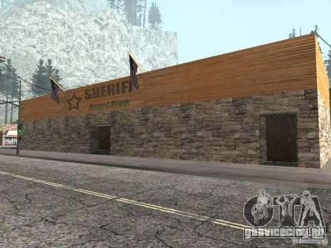 Изменённая деревня Сосна Ангела для GTA San Andreas второй скриншот
