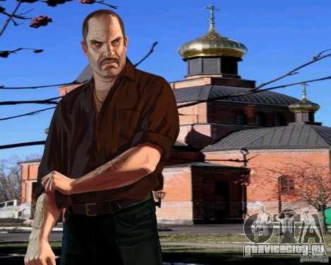 Загрузочные экраны Город Ставрополь для GTA 4 четвёртый скриншот