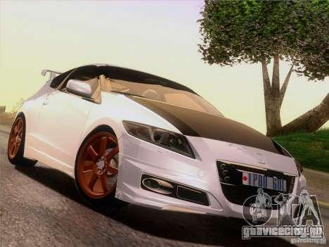 Honda CR-Z Mugen 2011 V2.0 для GTA San Andreas вид снизу