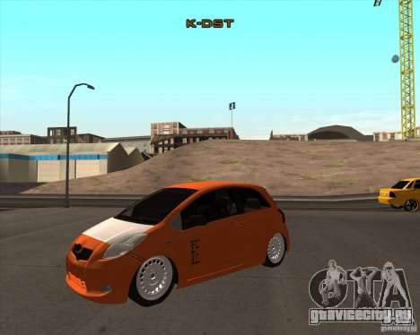 Toyota Yaris II Pac performance для GTA San Andreas вид справа