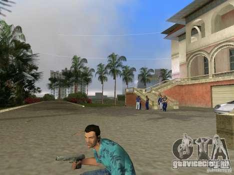 Улучшенный Пак Отечественного Оружия для GTA Vice City