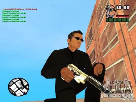 Gun Pack by MrWexler666 для GTA San Andreas восьмой скриншот