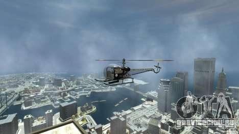 Sparrow Hilator для GTA 4 вид справа