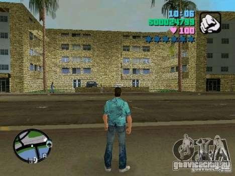 New hotel для GTA Vice City