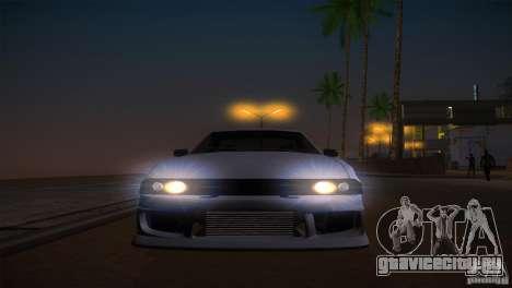 Elegy Drift для GTA San Andreas вид сверху