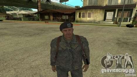 Shepard из CoD MW2 для GTA San Andreas