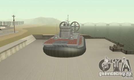 Судно на воздушной подушке для GTA San Andreas вид справа
