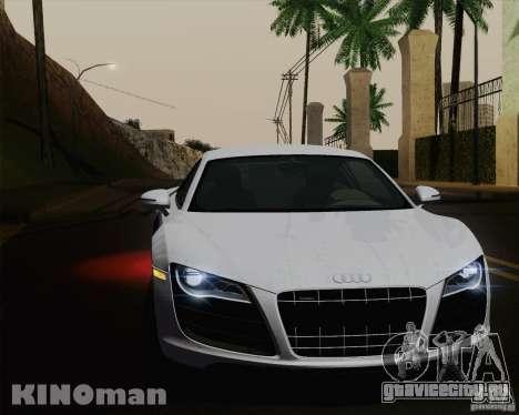 Audi R8 v10 2010 для GTA San Andreas салон