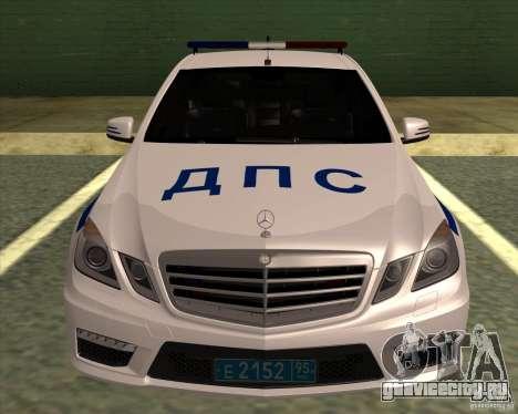 Mercedes-Benz E63 AMG W212 для GTA San Andreas вид сзади слева