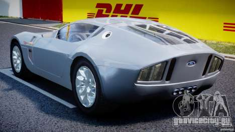Ford GR-1 для GTA 4 вид справа