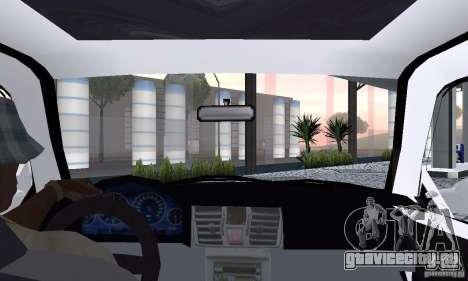 Volkswagen Jetta FnF для GTA San Andreas вид сзади