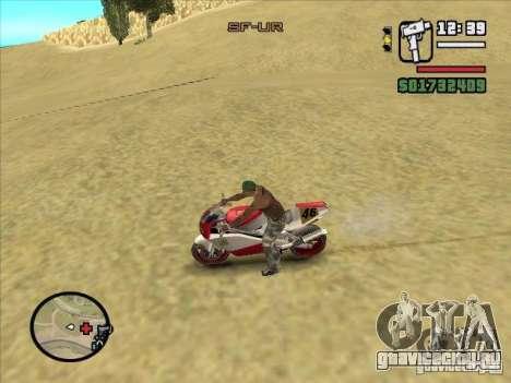 ZiT для GTA San Andreas второй скриншот