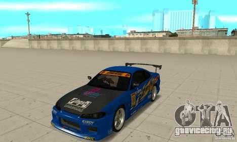Nissan Silvia INGs +1 для GTA San Andreas