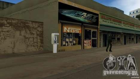 Der 2 Fast 2 Furious Shop для GTA Vice City