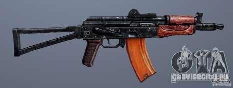 AKS74U для GTA San Andreas четвёртый скриншот
