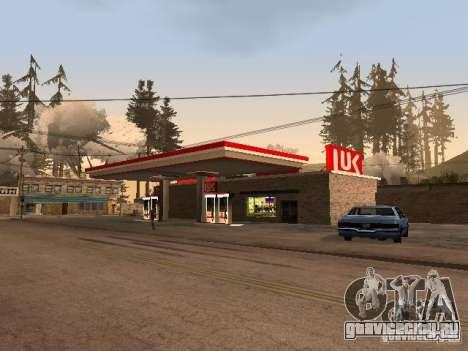 Село Ивановка для GTA San Andreas девятый скриншот