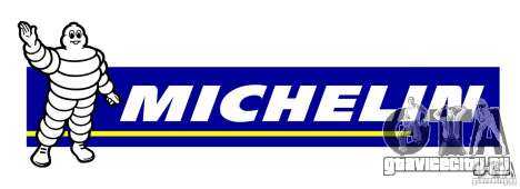 Michelin Racing Tires для GTA 4