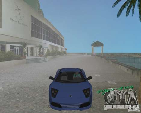 Lamborghini Murcielago LP640 для GTA Vice City вид справа